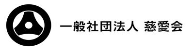 西区千代崎学童クラブ(一般社団法人慈愛会)大阪市留守家庭児童対策事業 日吉小学校区 いきいき 学童 保育 民間